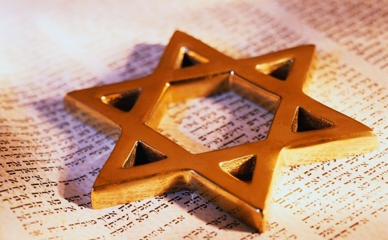 еврейски мъдрости