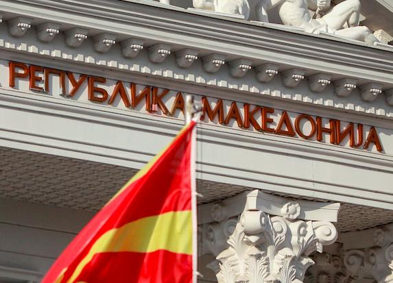 Република Северна Македония Зоран Заев