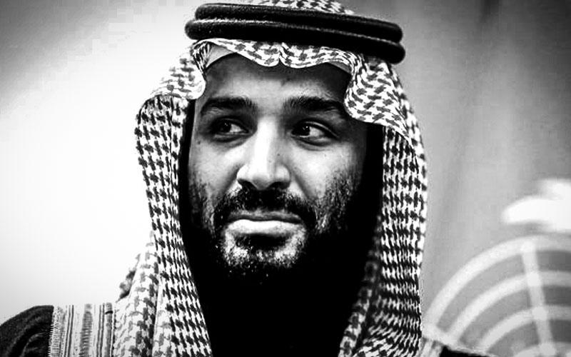 саудитския принц