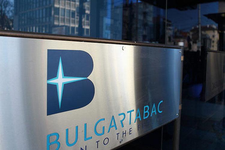 Булгартабак Благоевград затваряне фабрика