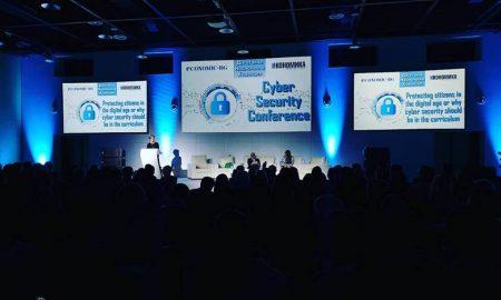 киберсигурност конференция