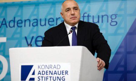 Бойко Борисов еврозоната