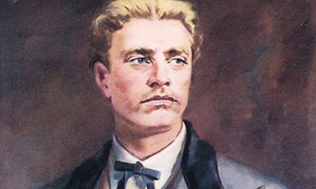 Васил Левски книга