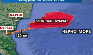 Черно море нефт