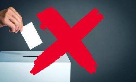 Забранете изборите