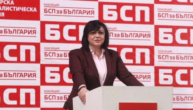 Корнелия Нинова държи на своето: БСП няма да се върне в парламента