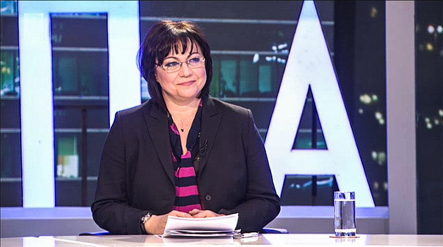 ДПС Корнелия Нинова