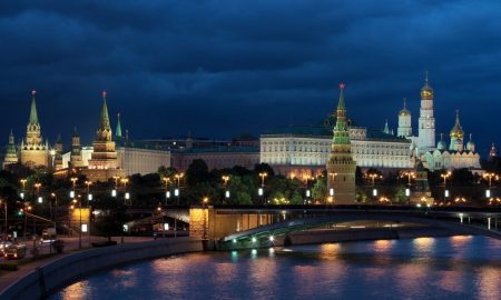 Русия новини