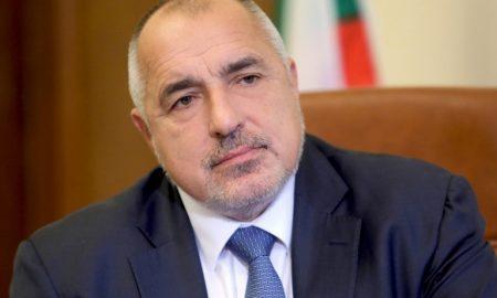 Борисов Македония