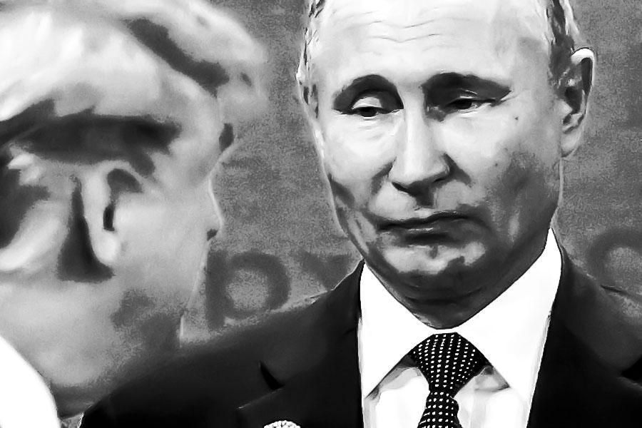 Путин Русия