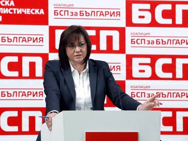 Нинова към Борисов