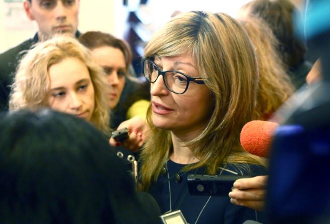 Захариева скастри македонците критерии на ЕК