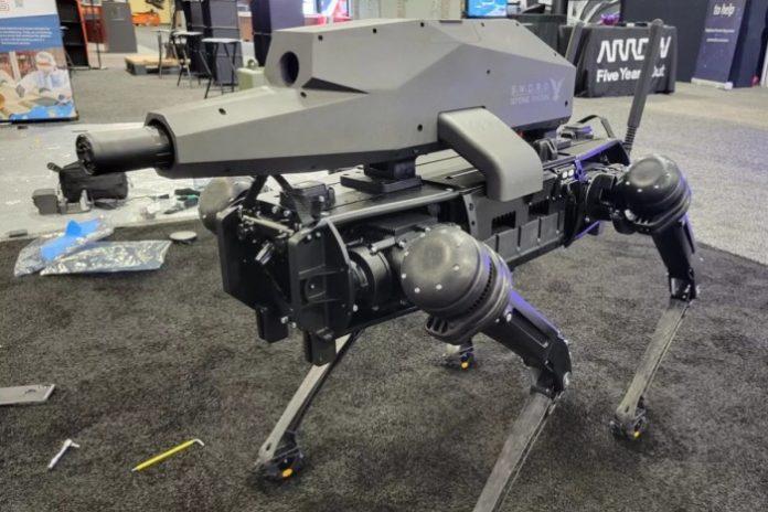 Куче-робот снайпер